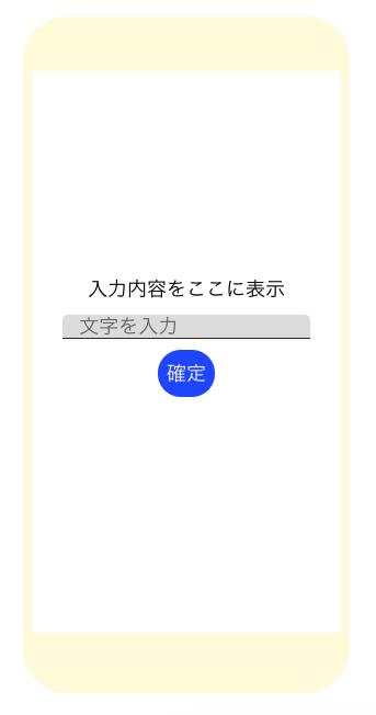 動作テスト