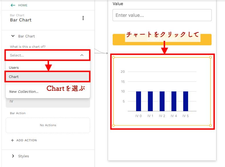 チャートにChartコレクションのデータを表示させる設定
